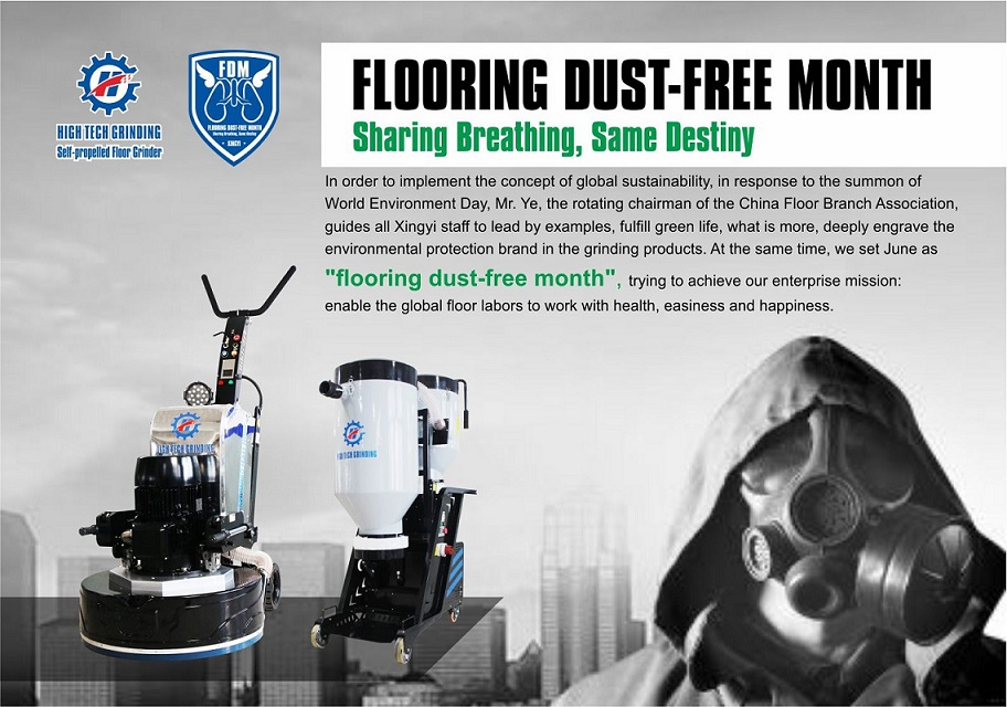 Floor Dust-Free Month--Sharing Breathing,Same Destiny